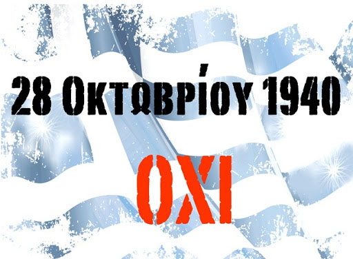 Image result for ζητω η 28η οκτωβριου 1940